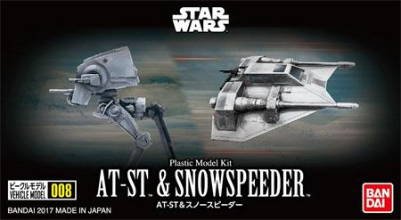 AT-ST & スノースピーダープラモデル(バンダイスターウォーズ ビークルモデルNo.008)商品画像