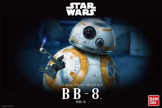 BB-8プラモデル(バンダイスターウォーズNo.0209058)商品画像