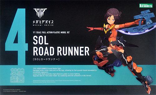 SOL ロードランナープラモデル(コトブキヤメガミデバイスNo.004)商品画像