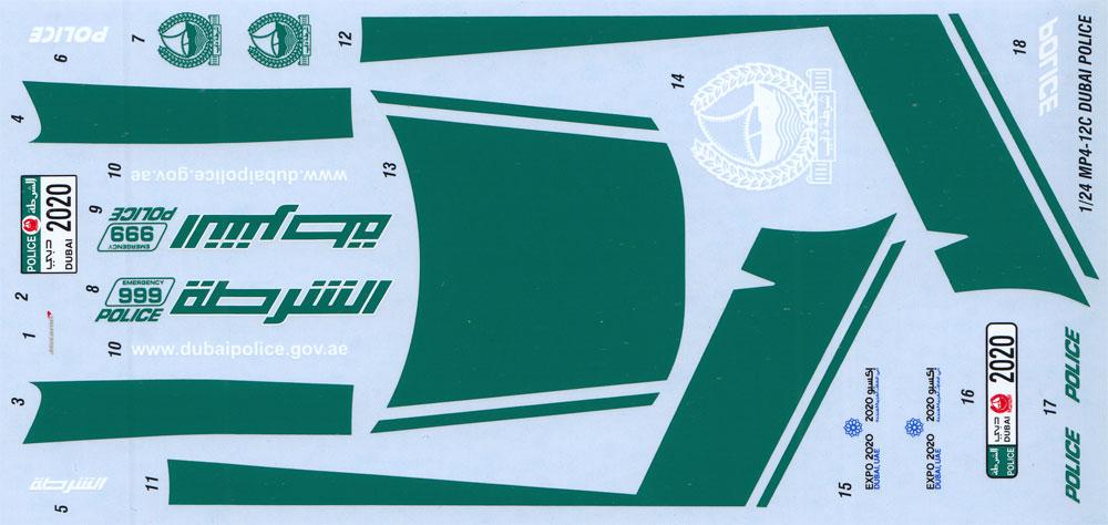 マクラーレン MP4-12C ドバイ警察デカール(スタジオ27ツーリングカー/GTカー オリジナルデカールNo.DC1185)商品画像_1