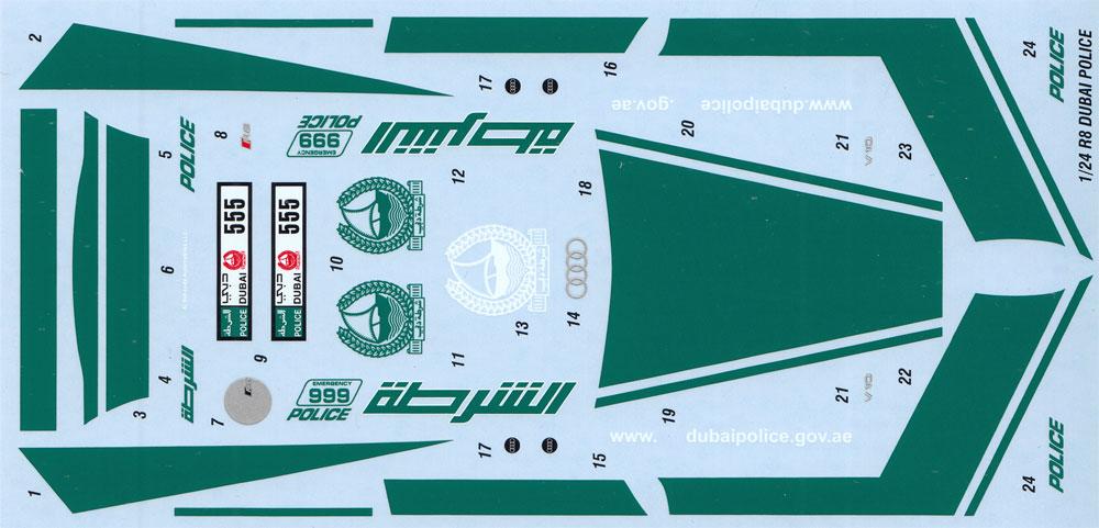 アウディ R8 ドバイ警察デカール(スタジオ27ツーリングカー/GTカー オリジナルデカールNo.DC1186)商品画像_1