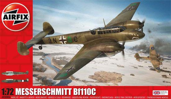 メッサーシュミット Bf110C/Dプラモデル(エアフィックス1/72 ミリタリーエアクラフトNo.A03080A)商品画像