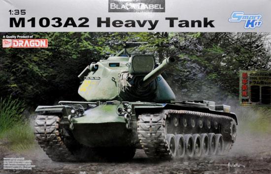 M103A2 重戦車 ファイティングモンスター インジェクション製 ミリタリードラム缶付きプラモデル(ドラゴン1/35 BLACK LABELNo.SP-105)商品画像