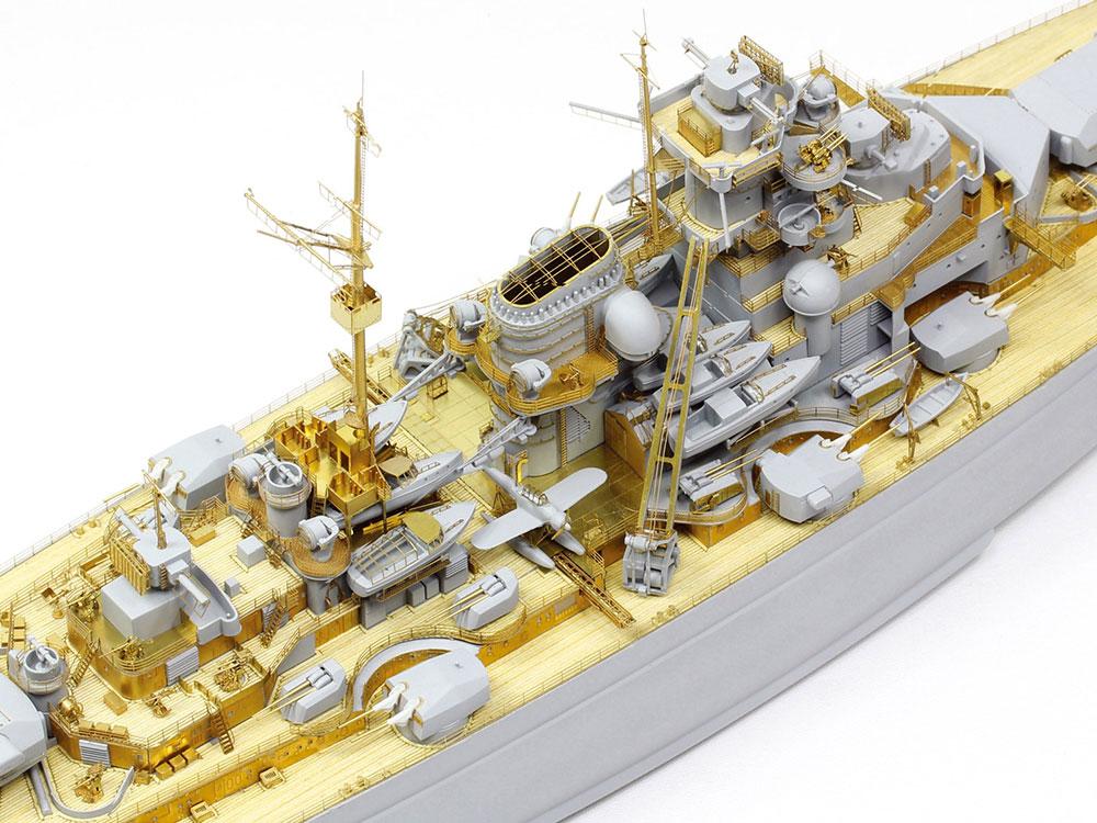 ドイツ戦艦 ビスマルク 1941 ディテールアップセットエッチング(タミヤスケール限定品No.25181)商品画像_2