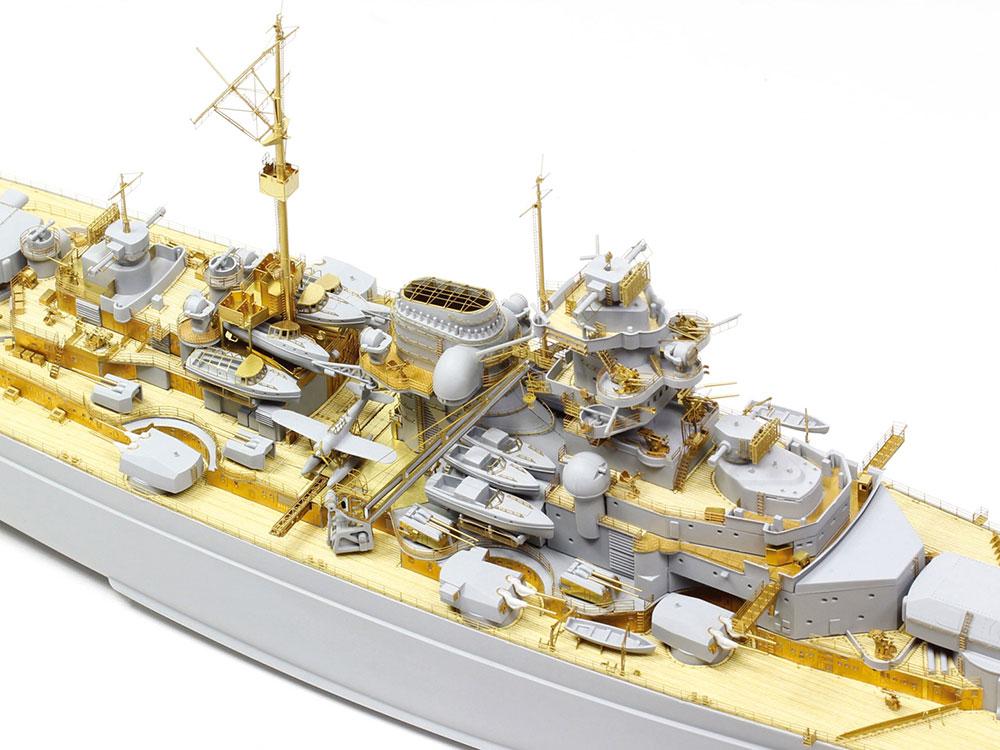 ドイツ戦艦 ビスマルク 1941 ディテールアップセットエッチング(タミヤスケール限定品No.25181)商品画像_3