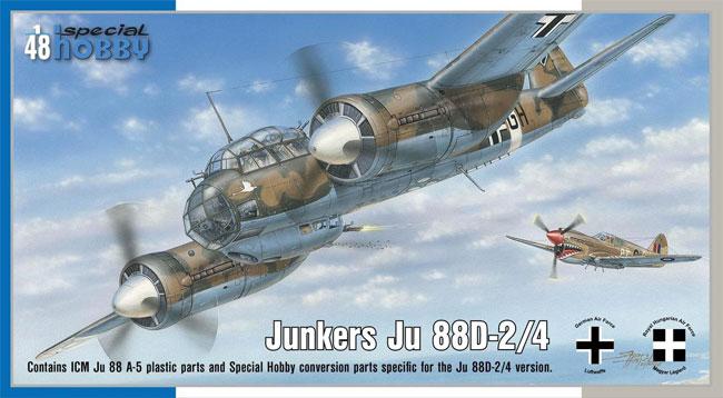 ユンカース Ju88D-2/4 長距離偵察機プラモデル(スペシャルホビー1/48 エアクラフト プラモデルNo.SH48178)商品画像