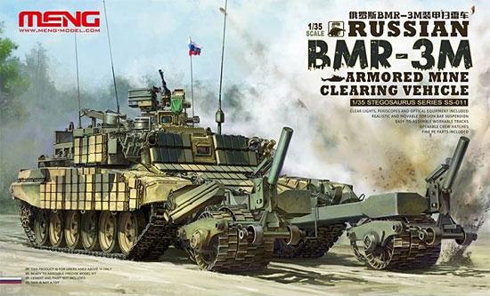 ロシア BMR-3M 地雷処理車プラモデル(MENG-MODEL1/35 ステゴザウルス シリーズNo.SS-011)商品画像