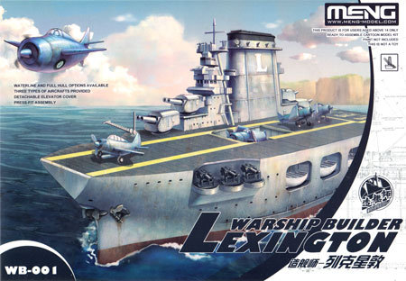 レキシントンプラモデル(MENG-MODELウォーシップビルダーNo.WB-001)商品画像