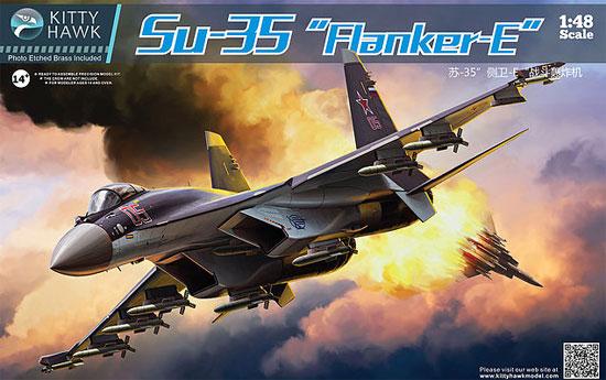Su-35 フランカー Eプラモデル(キティホーク1/48 ミリタリーNo.KH80142)商品画像