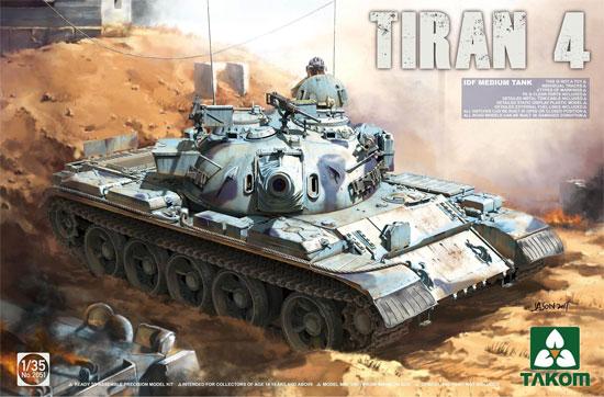 IDF ティラン 4 中戦車プラモデル(タコム1/35 ミリタリーNo.TKO2051)商品画像