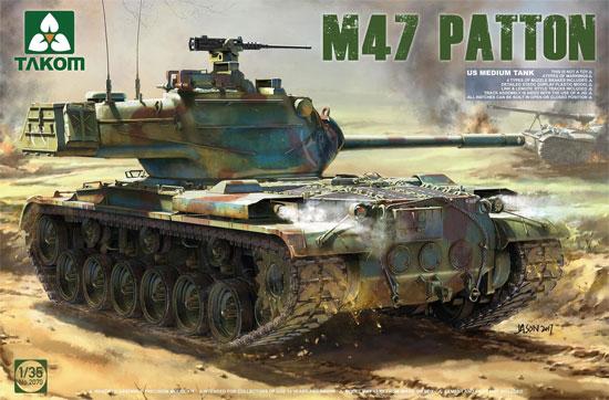 アメリカ 中戦車 M47/G 2in1プラモデル(タコム1/35 ミリタリーNo.TKO2070)商品画像