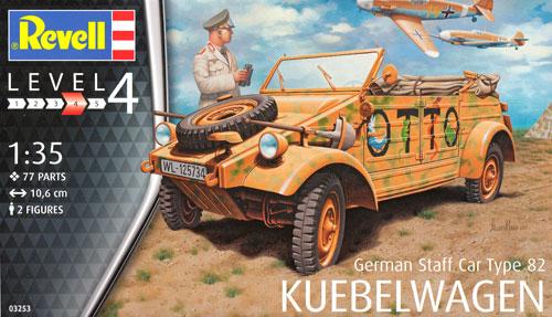 キューベルワーゲン 82型 ドイツ軍スタッフカープラモデル(レベル1/35 ミリタリーNo.03253)商品画像
