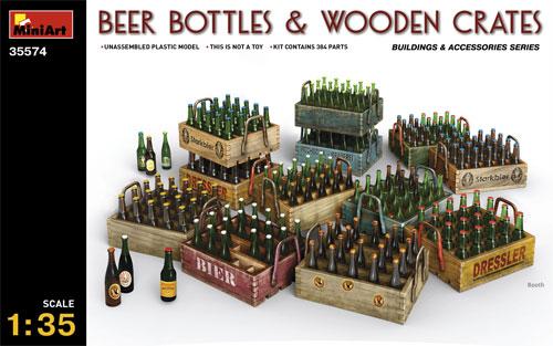 ビールビン & 木枠箱プラモデル(ミニアート1/35 ビルディング&アクセサリー シリーズNo.35574)商品画像