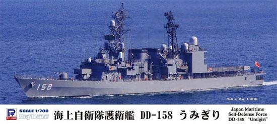 海上自衛隊 護衛艦 DD-158 うみぎりプラモデル(ピットロード1/700 スカイウェーブ J シリーズNo.J-076)商品画像