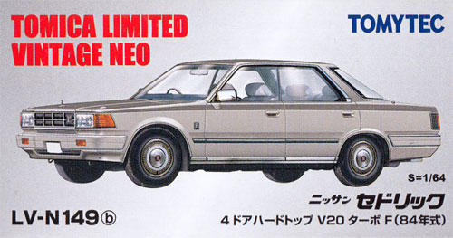 ニッサン セドリック 4ドア ハードトップ V20 ターボ F (84年式)ミニカー(トミーテックトミカリミテッド ヴィンテージ ネオNo.LV-N149b)商品画像