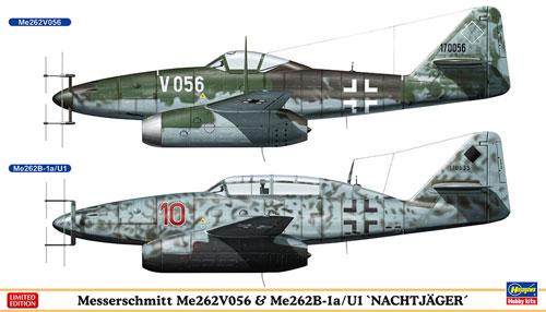 メッサーシュミット Me262V056 & Me262B-1a/U1 夜間戦闘機プラモデル(ハセガワ1/72 飛行機 限定生産No.02236)商品画像