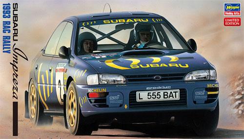スバル インプレッサ 1993年 RAC ラリープラモデル(ハセガワ1/24 自動車 限定生産No.20297)商品画像