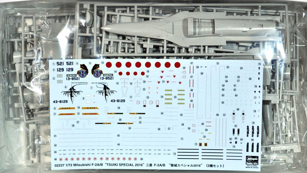 三菱 F-2A/B 築城スペシャル 2016プラモデル(ハセガワ1/72 飛行機 限定生産No.02237)商品画像_1