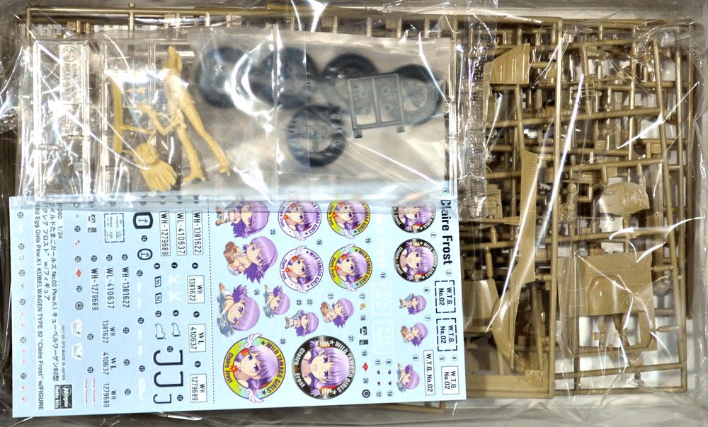 ワイルドたまごガールズ No.02 Pkw.K1 キューベルワーゲン 82型 クレア フロスト w/フィギュアプラモデル(ハセガワ1/24 自動車 限定生産No.SP360)商品画像_1