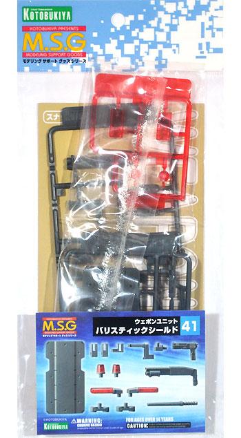 バリスティックシールドプラモデル(コトブキヤM.S.G モデリングサポートグッズ ウェポンユニットNo.MW-041)商品画像