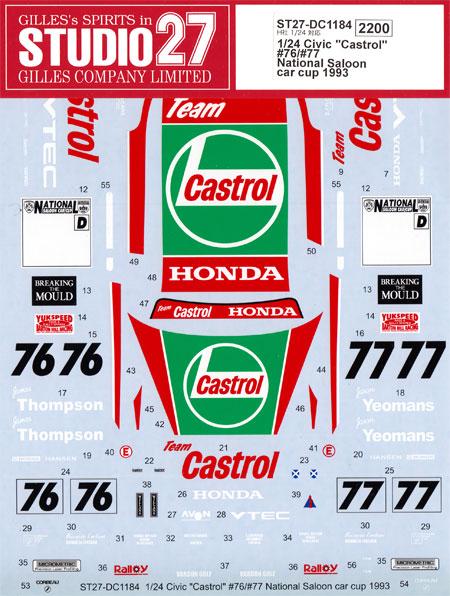 シビック カストロール #76/#77 ナショナル サルーンカー カップ 1993デカール(スタジオ27ツーリングカー/GTカー オリジナルデカールNo.DC1184)商品画像