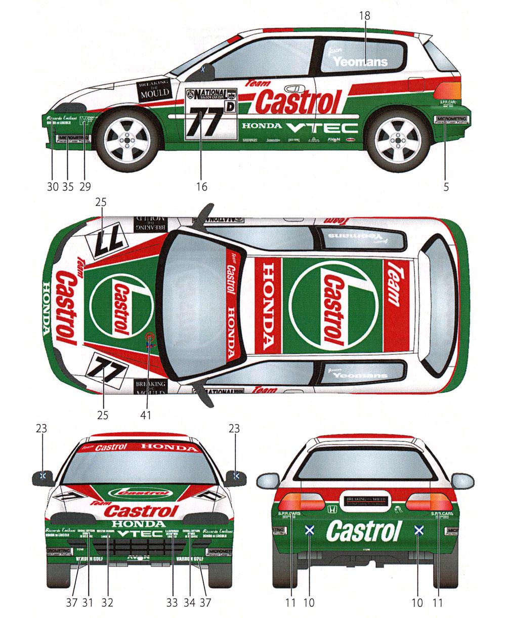 シビック カストロール #76/#77 ナショナル サルーンカー カップ 1993デカール(スタジオ27ツーリングカー/GTカー オリジナルデカールNo.DC1184)商品画像_3