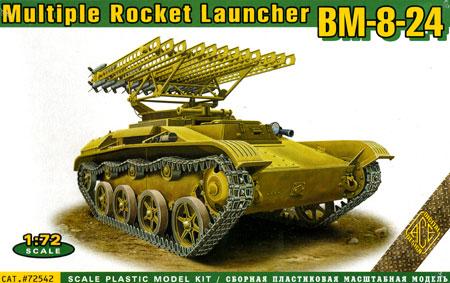 BM-8-24 多連装ロケットランチャープラモデル(エース1/72 ミリタリーNo.72542)商品画像