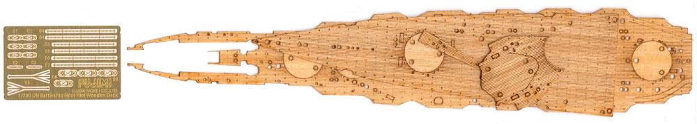 艦NEXT 比叡 純正木甲板シール木製甲板(フジミ1/700 グレードアップパーツシリーズNo.125)商品画像_1