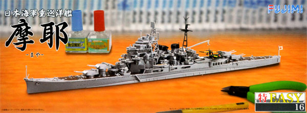 日本海軍 重巡洋艦 摩耶 艦名プレート付きプラモデル(フジミ1/700 特EASY SPOTNo.SPOT-007)商品画像