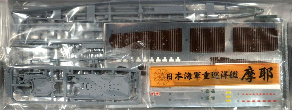 日本海軍 重巡洋艦 摩耶 艦名プレート付きプラモデル(フジミ1/700 特EASY SPOTNo.SPOT-007)商品画像_1