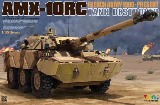 フランス陸軍 AMX-10RC 装輪装甲車プラモデル(タイガーモデル1/35 AFVNo.4609)商品画像