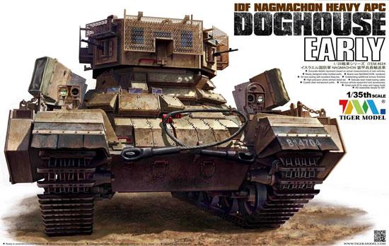 イスラエル ナグマホン ドックハウス 装甲兵員輸送車 初期型プラモデル(タイガーモデル1/35 AFVNo.4624)商品画像