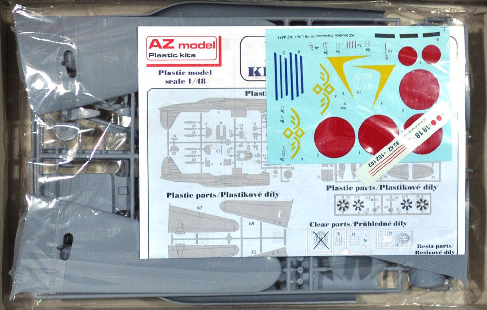 川崎 キ48 九九式 双発軽爆撃機 1型 (イ号一型乙 無線誘導弾付)プラモデル(AZ model1/48 エアクラフト プラモデルNo.4871)商品画像_1