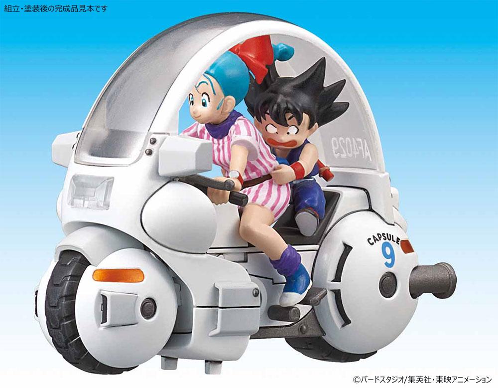 ブルマのカプセルNo.9バイクプラモデル(バンダイメカコレクション ドラゴンボールNo.001)商品画像_1