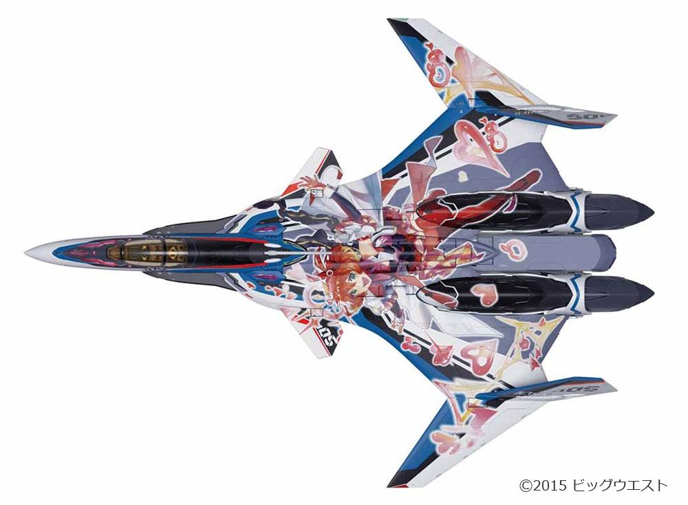 VF-31J改 ジークフリード (ハヤテ・インメルマン機) デカルチャーVer.プラモデル(バンダイマクロスΔ (マクロスデルタ)No.0212960)商品画像_2