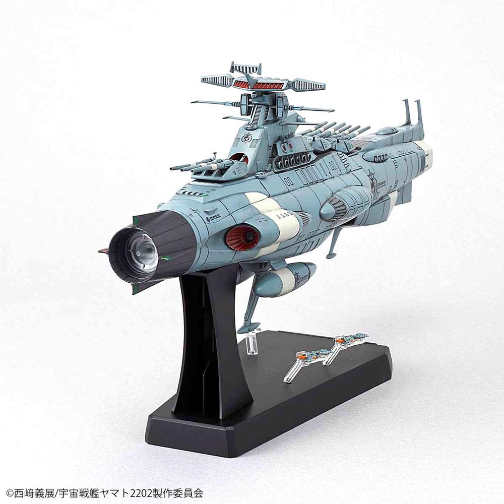 地球連邦 主力戦艦 ドレッドノート級 ドレッドノートプラモデル(バンダイ宇宙戦艦ヤマト 2202No.0216388)商品画像_4