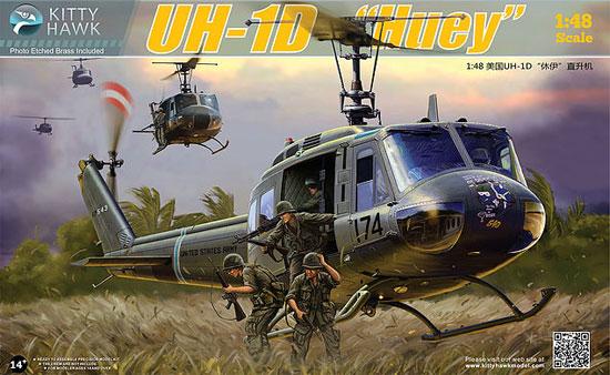 UH-1D ヒューイプラモデル(キティホーク1/48 ミリタリーNo.KH80154)商品画像