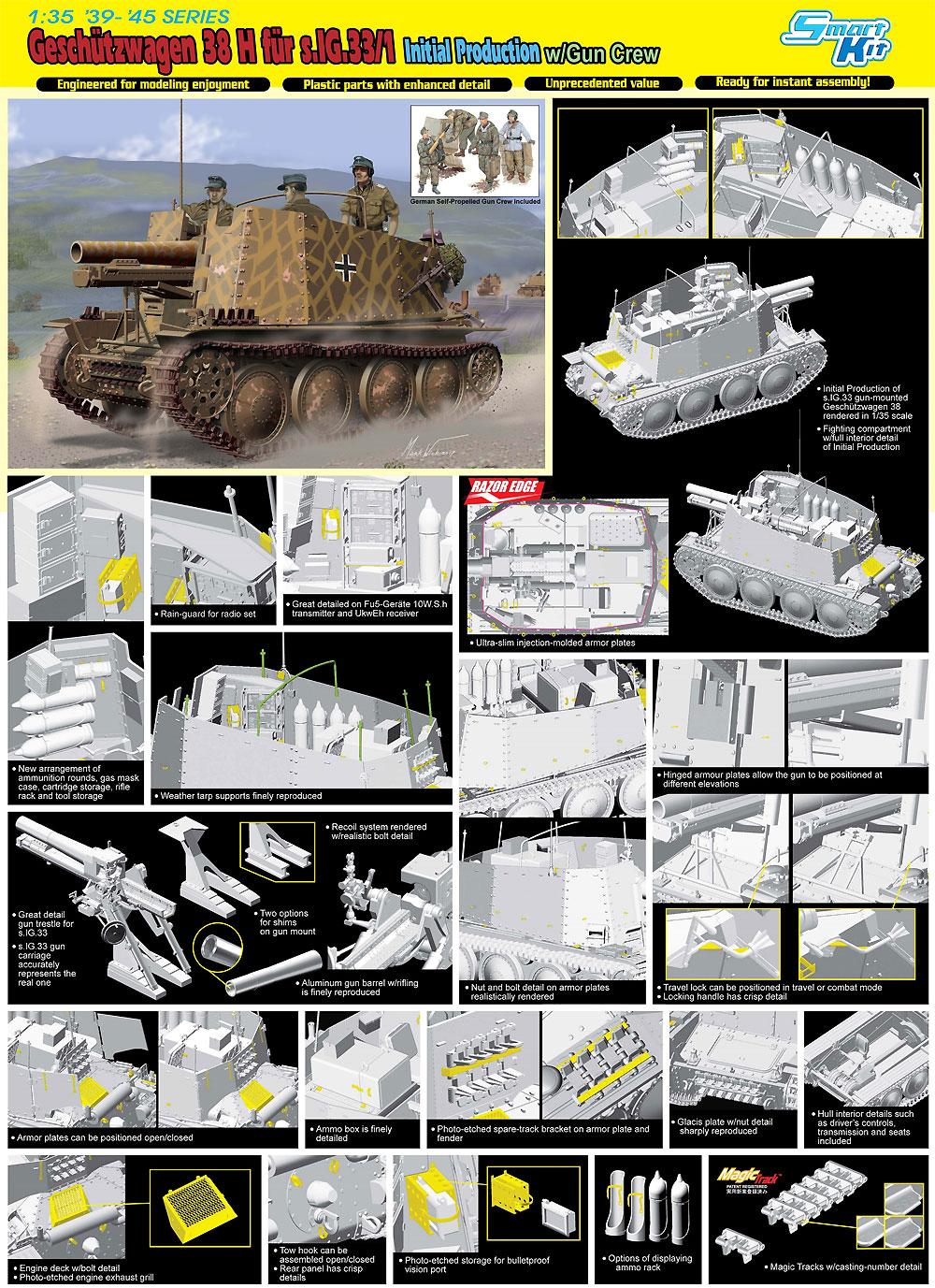 ドイツ Sd.Kfz.138/1 自走歩兵砲 グリレH 初期型 w/自走砲クループラモデル(ドラゴン1/35 '39-'45 SeriesNo.6857)商品画像_4
