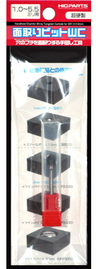 面取りビット WCリーマー(HIQパーツビット・ドリル刃No.90B-60WC)商品画像