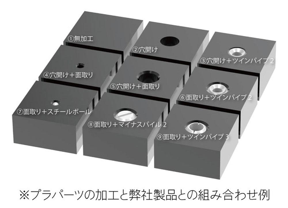 面取りビット WCリーマー(HIQパーツビット・ドリル刃No.90B-60WC)商品画像_4