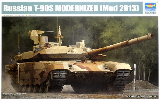 ロシア T-90MS 主力戦車 (Mod.2013)プラモデル(トランペッター1/35 AFVシリーズNo.09524)商品画像