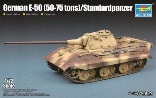 ドイツ E-50 中戦車プラモデル(トランペッター1/72 AFVシリーズNo.07123)商品画像