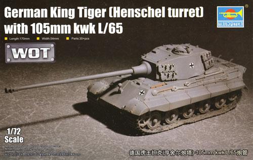 ドイツ ティーガー 2 105mm砲搭載型プラモデル(トランペッター1/72 AFVシリーズNo.07160)商品画像