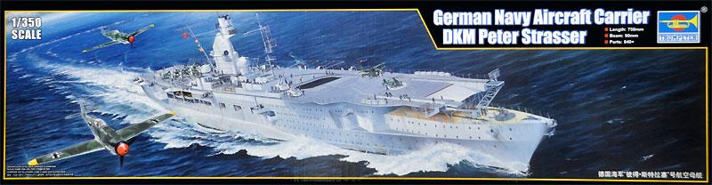 ドイツ海軍 航空母艦 ペーター・シュトラッサープラモデル(トランペッター1/350 艦船シリーズNo.05628)商品画像