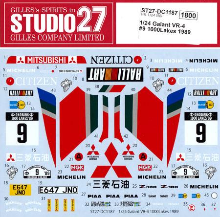 ギャラン VR-4 #9 1000湖ラリー 1989デカール(スタジオ27ラリーカー オリジナルデカールNo.DC1187)商品画像