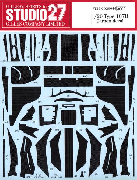 ロータス 107B カーボンデカールデカール(スタジオ27F1 カーボンデカールNo.CD20044)商品画像