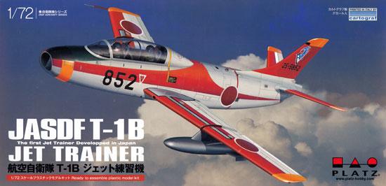航空自衛隊 T-1B ジェット練習機プラモデル(プラッツ航空自衛隊機シリーズNo.AC-022)商品画像