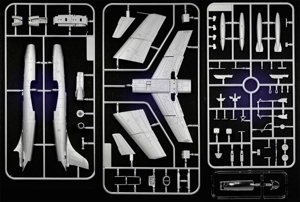 航空自衛隊 T-1B ジェット練習機プラモデル(プラッツ航空自衛隊機シリーズNo.AC-022)商品画像_2