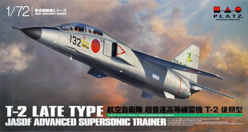 航空自衛隊 超音速高等練習機 T-2 後期型プラモデル(プラッツ航空自衛隊機シリーズNo.AC-021)商品画像