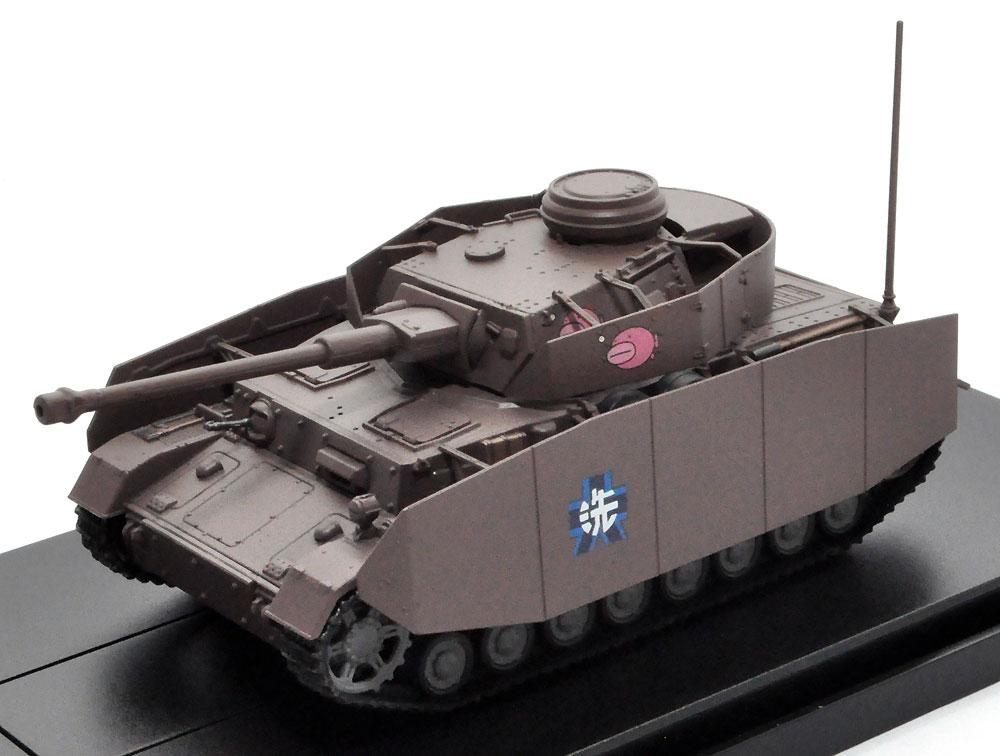 4号戦車 H型 (D型改) あんこうチーム完成品(プラッツてのひら戦車道コレクションNo.GPC72-003)商品画像_1